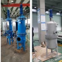 LFZ-1200-700多柱反冲洗全自动过滤器