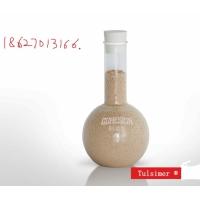 铝阳极氧化槽液去除铝离子材料