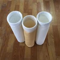 729除尘布袋是决定袋式除尘器除尘效率和工作温度的关键元件