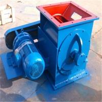 星型卸料器是除尘设备排灰、送风和其它设备给料的主要设备