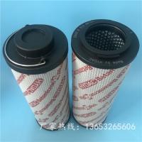 贺德克滤芯0030R020BN/HC_订购热线