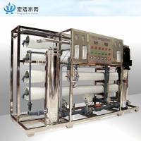 电镀 阳极氧化纯化水设备 反渗透设备 纯水设备厂家深圳排行