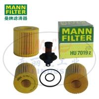MANN-FILTER(曼牌滤清器)油滤HU7019z