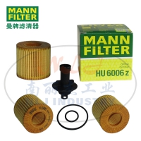 MANN-FILTER(曼牌滤清器)油滤HU6006z