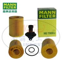 MANN-FILTER(曼牌滤清器)油滤HU7009z