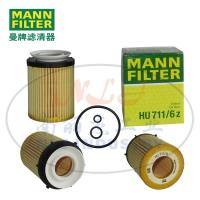 MANN-FILTER(曼牌滤清器)油滤HU711/6z