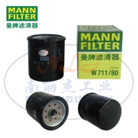 MANN-FILTER(曼牌滤清器)油滤W711/80