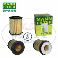 MANN-FILTER(曼牌滤清器)油滤HU7044z