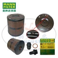 MANN曼牌滤清器滤芯H341380/20 KIT