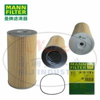 MANN-FILTER(曼牌滤清器)油滤H15178x