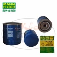 MANN-FILTER(曼牌滤清器)油滤W920/47