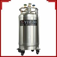 吉林自增压液氮罐天驰YDZ-30不锈钢杜瓦罐厂家