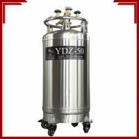 商丘自增压液氮罐天驰YDZ-50不锈钢杜瓦罐厂家