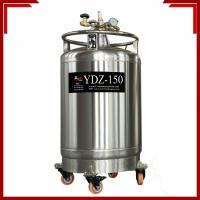 嵊州自增压液氮罐天驰YDZ-150不锈钢杜瓦罐厂家
