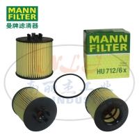 MANN-FILTER(曼牌滤清器)机油滤芯HU712/6x