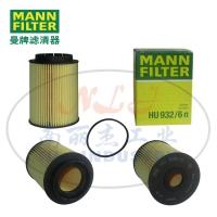 MANN-FILTER(曼牌滤清器)机油滤芯HU932/6n