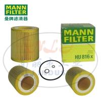 MANN-FILTER(曼牌滤清器)机油滤芯HU816x