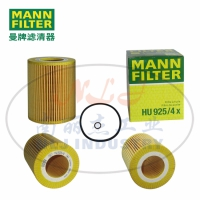 MANN-FILTER(曼牌滤清器)机油滤芯HU925/4x