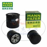 MANN-FILTER(曼牌滤清器)油滤W67/2