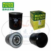 MANN-FILTER(曼牌滤清器)油滤W1140/1