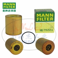 MANN-FILTER曼牌滤清器机油滤芯HU711/51x