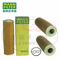 MANN-FILTER(曼牌滤清器)机油滤芯HU514y