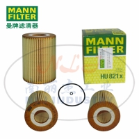 MANN-FILTER(曼牌滤清器)机油滤芯HU821x