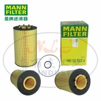 MANN-FILTER(曼牌滤清器)机油滤芯HU12122x