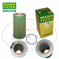 MANN-FILTER(曼牌滤清器)机油滤芯H1053/2n