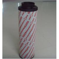 1300R010BN3HC液压油滤芯