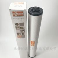 油雾滤芯0532140160真空泵滤芯RA/RC400康诺