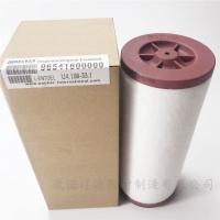 贝克96541600000 排气过滤器滤芯 油雾滤芯康诺