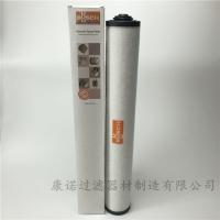 普旭真空泵滤芯0532140160价格低质量好_康诺滤清器厂