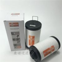 普旭真空泵滤芯0532140155价格低质量好_康诺滤清器厂