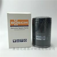 普旭真空泵滤芯0531000001价格低质量好_康诺滤清器厂