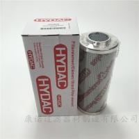 德国HYDAC贺德克滤芯0110R020BN3HC 订购热线