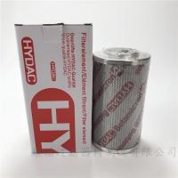 德国HYDAC贺德克滤芯0660R020BN3HC 订购热线