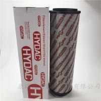 德国HYDAC贺德克滤芯0660R020BN/HC 订购热线