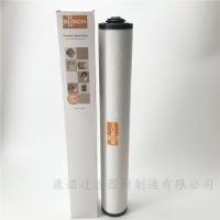 真空泵RA/RC400排气滤芯0532140160康诺
