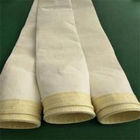 除尘布袋材质的选择对于除尘布袋的使用寿命起到很重要的作用