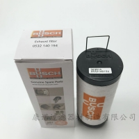 排气滤芯0532140154 真空泵滤芯RA/RC302康诺