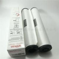 莱宝71417300真空泵滤芯SV200排气过滤器