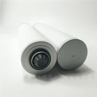 真空泵油分芯4930252541油雾滤芯型号康诺