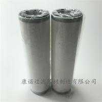 型号定做 LE25001真空泵排气滤芯康诺