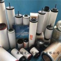 真空泵油雾分离器4900055241真空泵滤芯