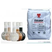 树脂运用在三元前驱体钴镍离子的去除和回收