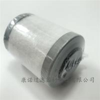 真空泵排气滤芯 油雾滤芯4900154601康诺