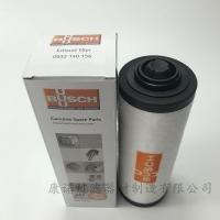 油雾过滤器滤芯0532140156真空泵滤芯RC302康诺