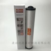 排气滤芯RA/RC0100真空泵滤芯0532140159康诺