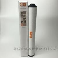 型号定做0532140160真空泵排气过滤器康诺